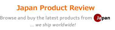 Browse and buy the latest products from Japan through a trusted shipping proxy.